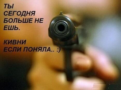 http://filed.my.mail.ru/pic?mw=495&mh=350&sig=850bc6a0fd546b78ba17bacb61fa2254&url=http://content.foto.mail.ru/community/womans_club/_groupsphoto/h-420.jpg