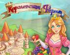 Играть в Королевская ферма
