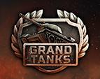 Играть в Grand Tanks